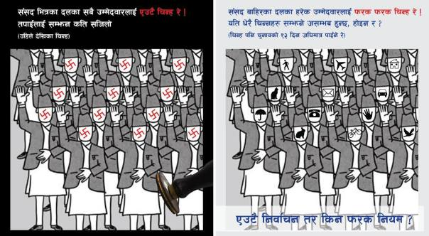 Election symbol conspiracy Nepal
