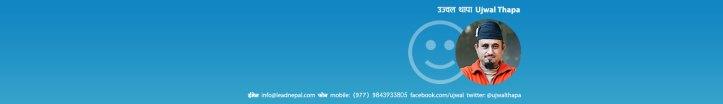 ujwal contact banner v2