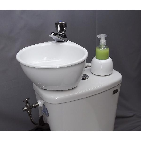 wici mini adaptable small hand wash