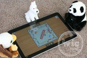 Playing Monopoly #IntelAIO