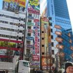 Technik Stuff in Tokyo