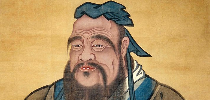 Confucianism, the Singaporean Way of Life