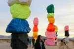 拉斯維加斯Seven Magic Mountains
