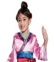 Mulan Wig