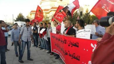 Photo of شبيبة الحزب يؤكدون على مواصلة النضال من أجل حقوق الفقراء والكادحين