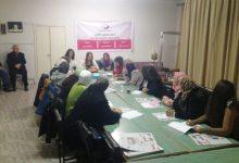 """Photo of رابطة المرأة الأردنية – رما – تعقد الجلسة الثالثة من """"برنامج رفع الوعي القانوني"""""""