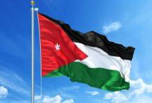 "Photo of دراسة: ""الاقتصاد"" و""الفساد"" أكثر التحديات شيوعا بنظر الأردنيين"