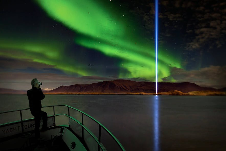 Luxury Northern Lights Tours Iceland