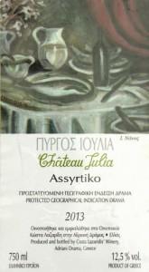 2016-05 Assyrtiko ET01