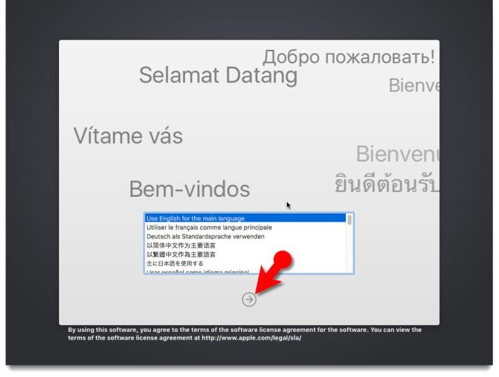 Reset forgotten macOS Sierra Password
