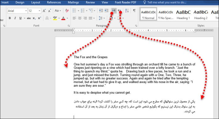 Set Paragraph Settings in Microsoft Word 2016-Part 2