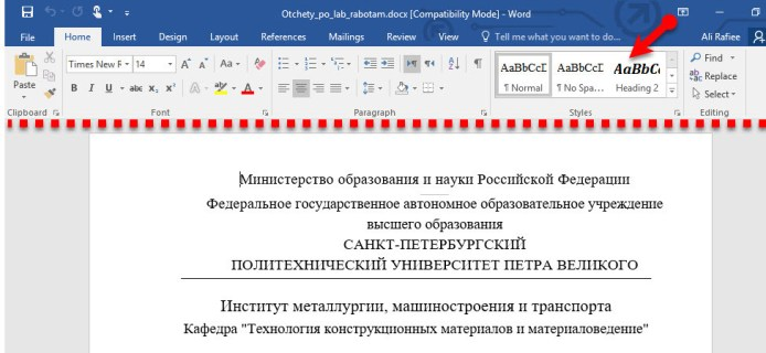 How to Use Ribbon Display Options in Microsoft Office 2016