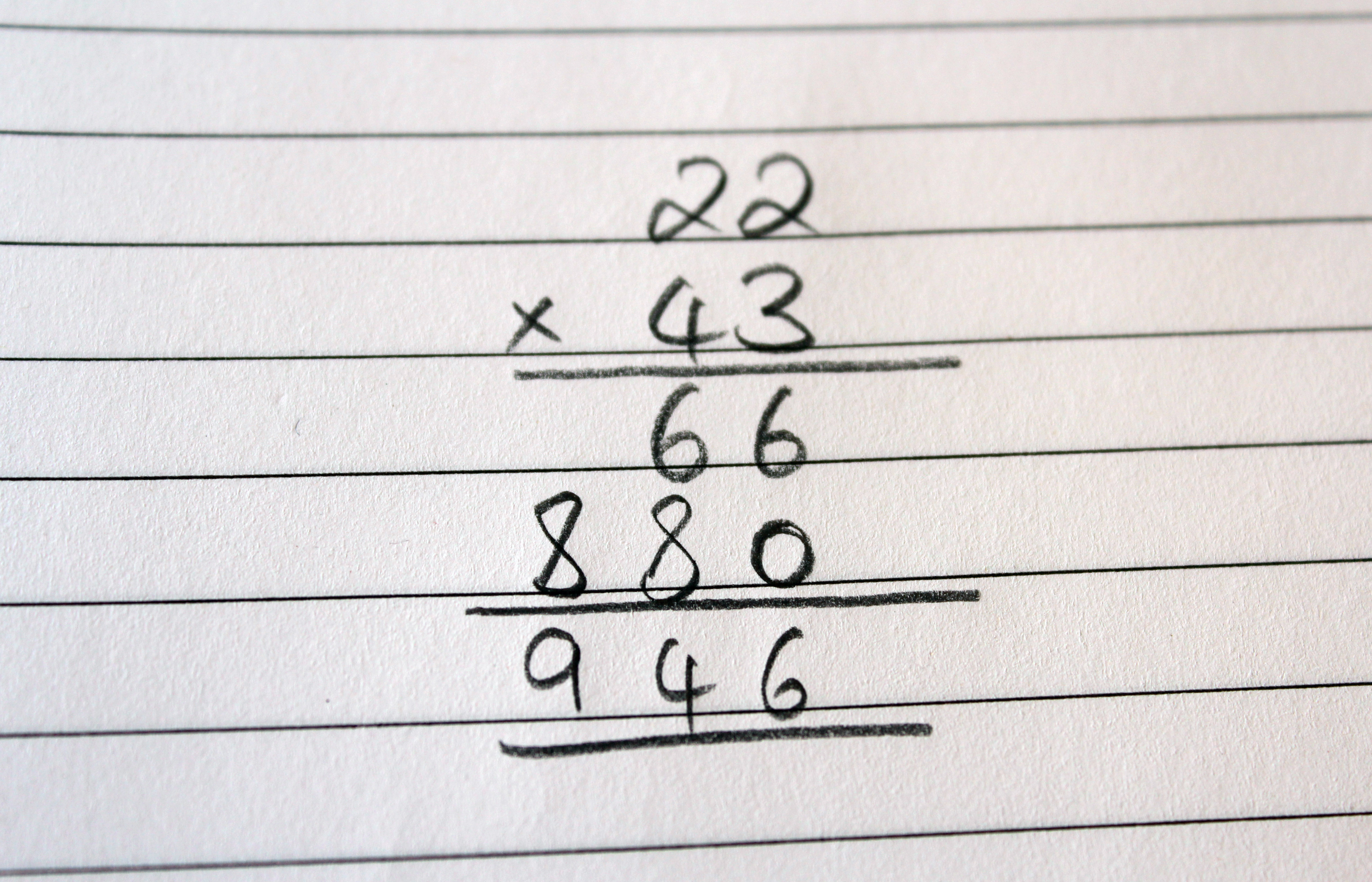 How To Do Double Digit Multiplication 5 Steps With Pictures