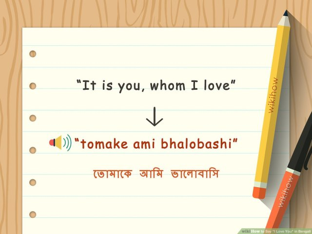 """How to Say """"I Love You"""" in Bengali: 25 Steps (with Pictures)"""