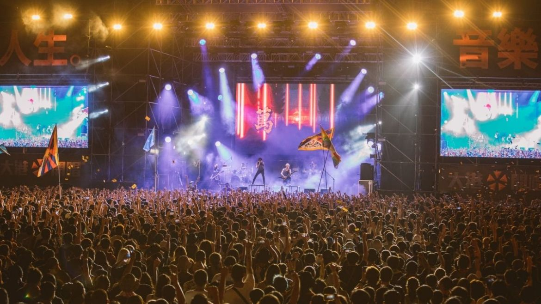 Chthonic no Megaport Festival 202