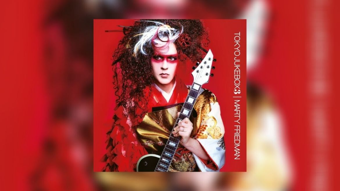 Marty Friedman. Tokio Jukebox 3