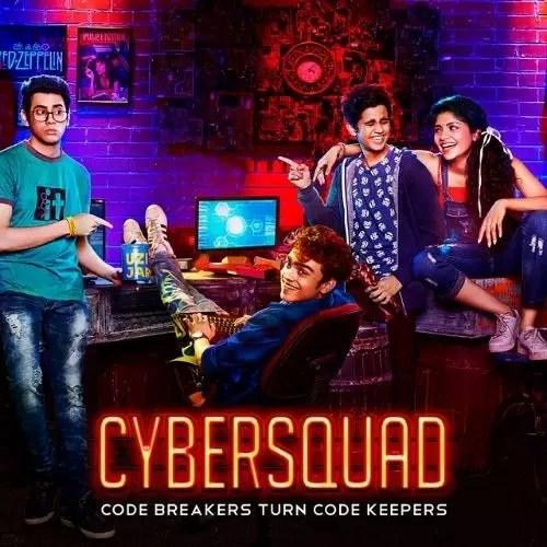 CyberSquad (2017)