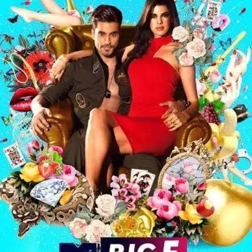 MTV Big F