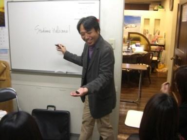 熊本 イタリア語クラス