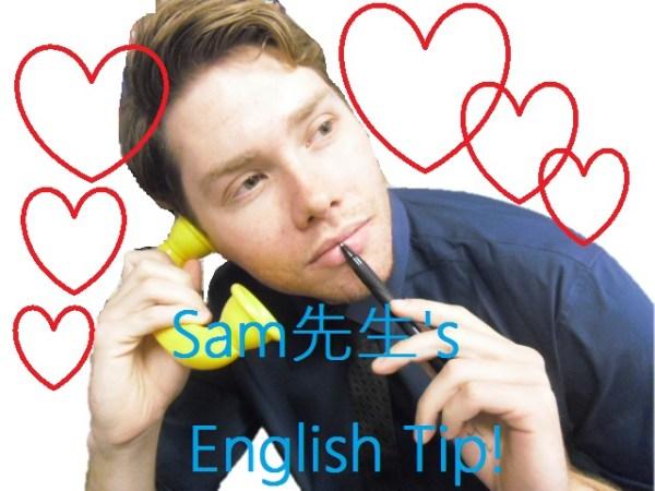 サムEnglish Tip