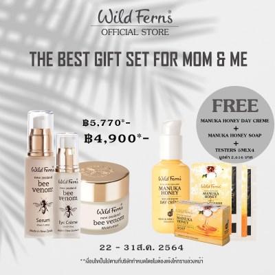 wild ferns Best Gift Set for Mom & Me 2021 (MNDC NEW)