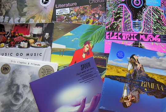 aug19_new_releases_vinyl_wild_honey_records