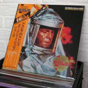 06-vintage-vinyl-knoxville-TN-record-stor
