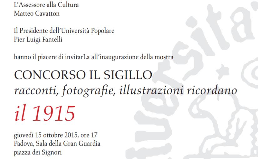 """Sesto classificato al concorso """"Il Sigillo"""" 2015 Padova"""
