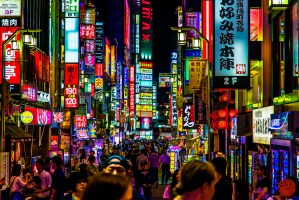 Don't Buy a Prostitute in Tokyo's Red Light District With Your Girlfriend