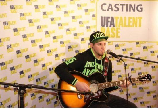 Naturtalent? - UFA-Talentbase sucht Nachwuchs im Südring-Center