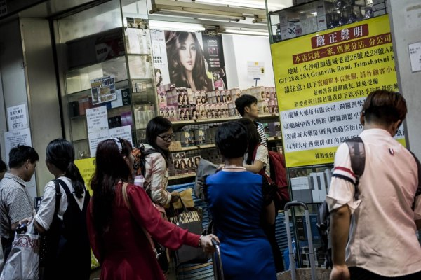 Drugs, China and the Curious Case of Hong Kong's Dragon Pharmacy