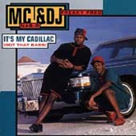 MC Nas D [2] t