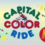 Capital Color Ride - Oct. 6th - Family Friendly Biking with a Splash of Color!