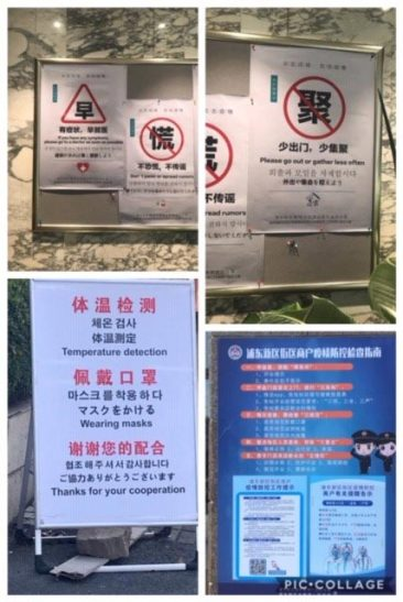 Community-signs-in-shanghai-for-corona-virus
