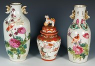 Lot 238B: Two 19th c. Glazed Asian Stoneware Vases