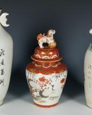 Lot 238B: Two 19th c. Glazed Asian Stoneware Vases