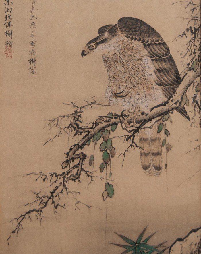 Lot 58B: Japanese Watercolor on Paper