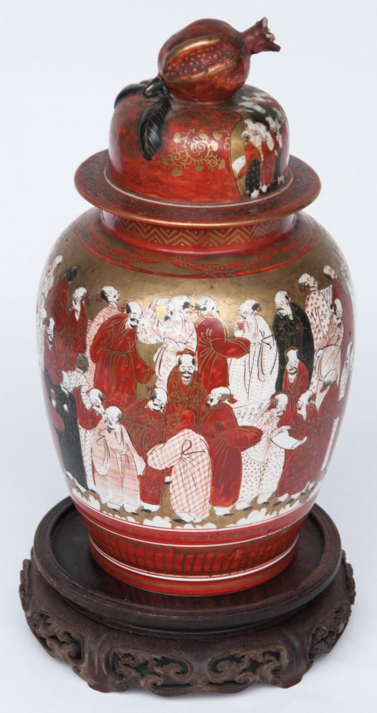 japanese, lidded, jar, plates