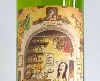 Julia Florista Vinho Branco, Portugal