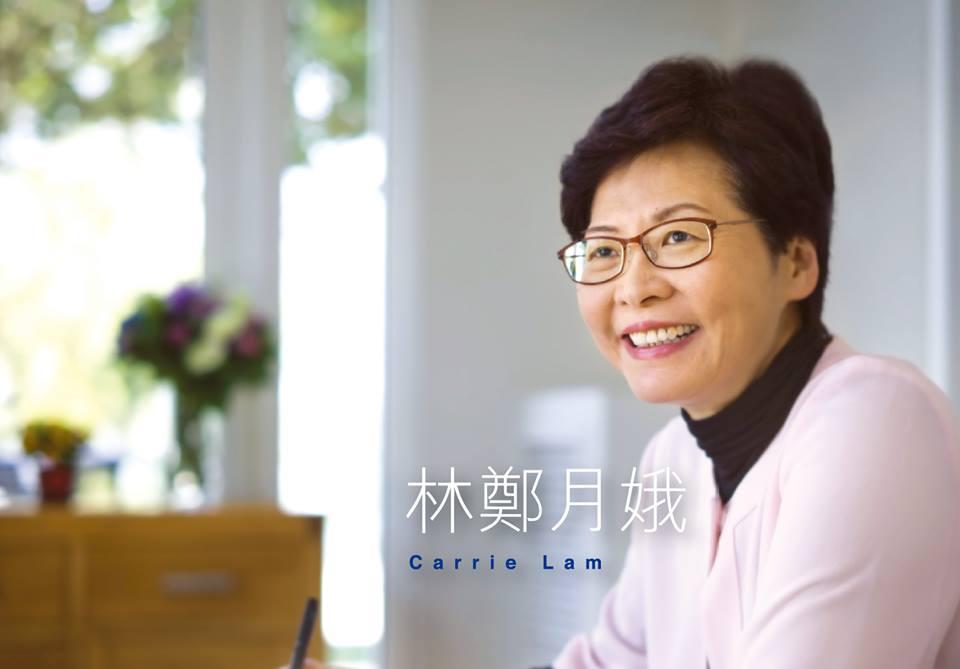 林鄭月娥稱中央政策組 將公開招聘最多30位青少年 - winandmac.com