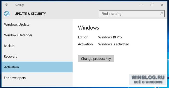 Как перейти с 32-битной Windows 10 на 64-битную