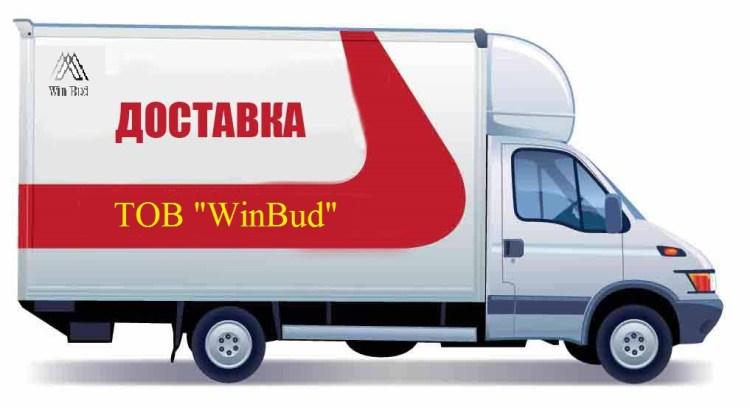 dostavka WinBud Металлочерепица Кировоград
