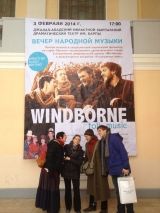 <h5>Windborne and Poster</h5><p>In Kyrgyzstan on AMA</p>