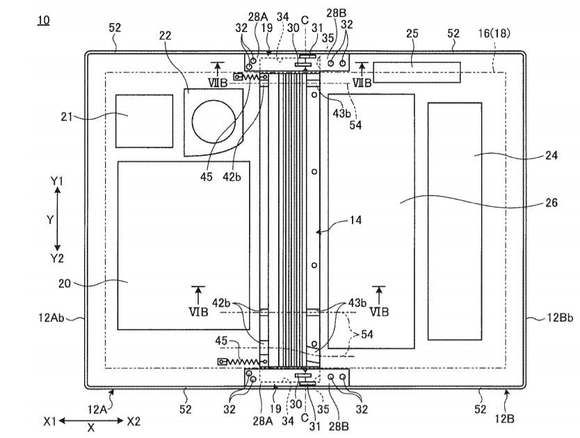 Lenovo booklet patent