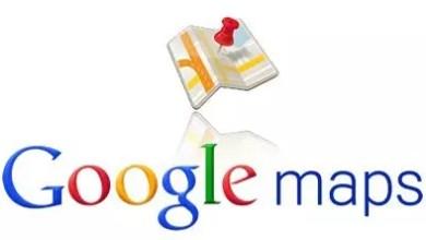 Photo of Google Maps 3.0 mit neuen Features veröffentlicht