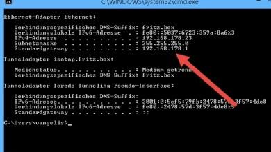 Photo of Router IP herausfinden unter Windows 8.1