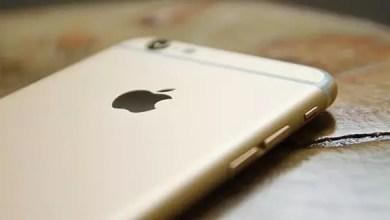 iPhone: Hotspot Datenverbrauch anzeigen 0