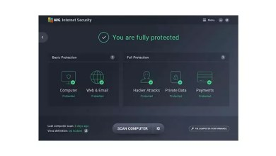 avg-internet-security-2018-kostenlos
