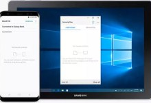 Photo of Windows 10 mit Samsung Smartphone per Fingerabdruck entsperren – so geht's