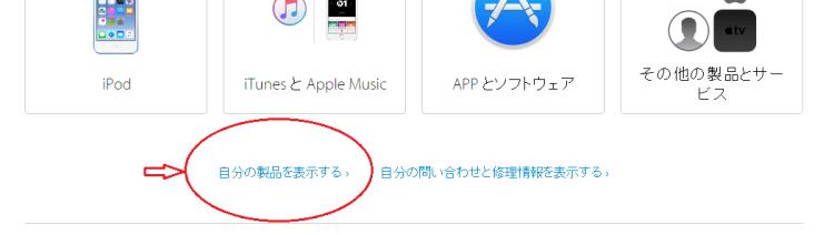 apple00_02